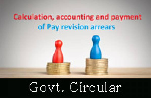 Pay Revision 2014 - Payment of Arrears - Instructions